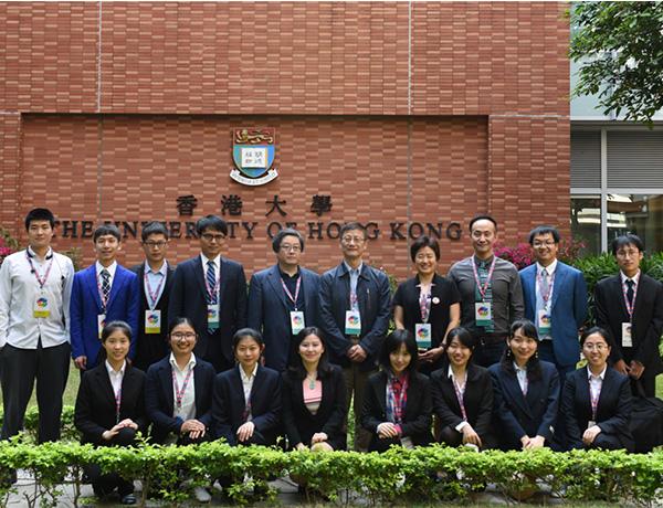 北京大学代表团赴港参加C9联盟暨香港大学2018中国研究型高校研讨会