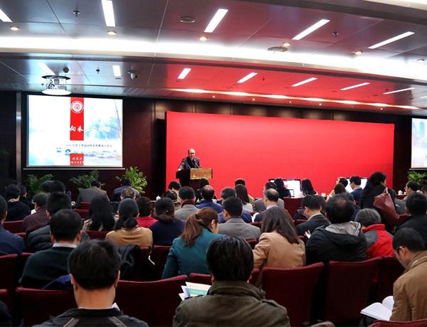 北京大学2018年本科教育研讨会——成就、反思、未来